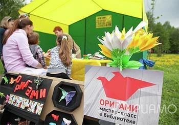 Сбор макулатуры в московской области пресс гидравлический для макулатуры с