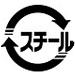 Японские заводы по переработке мусора